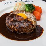 マ・メゾン星ヶ丘本店、名古屋市千種区にあるハンバーグが美味しい洋食店