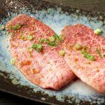 和牛のおいしいお店 清香園 恵比寿代官山店はランチがお得な焼肉店