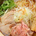 たかはし、新宿駅周辺で食べられる絶品の焼きあご塩ラーメン