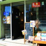 成城学園前「1000成城」で絶品卵がけご飯を食べよう!