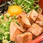 純也 塩釜口本店、名古屋市天白区にある〆まで美味しいつけ麺屋
