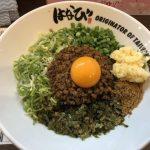 遂に浜松に上陸 名古屋で人気の台湾まぜそば発祥の店麺屋はなび