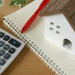 引っ越し見積もりで安くする交渉のコツ!