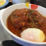 松屋 渋谷並木橋店のうまトマハンバーグ定食