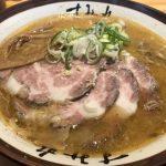 すみれ里塚店、札幌市清田区にある札幌味噌ラーメンの雄
